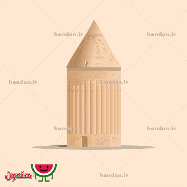 دانلود وکتور برج رادکان