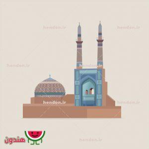 دانلود وکتور مسجد جامع یزد