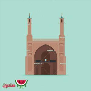دانلود وکتور منارجنبان اصفهان