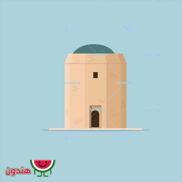 وکتور برج بابا حسین